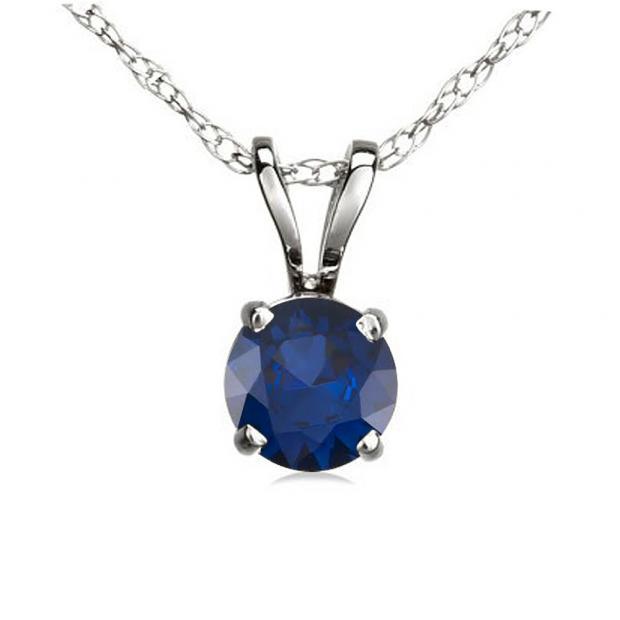 0.50 Carat (ctw) 14K White Gold Round Blue Sapphire Ladies Solitaire Pendant 1/2 CT