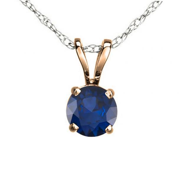 0.50 Carat (ctw) 18K Rose Gold Round Blue Sapphire Ladies Solitaire Pendant 1/2 CT