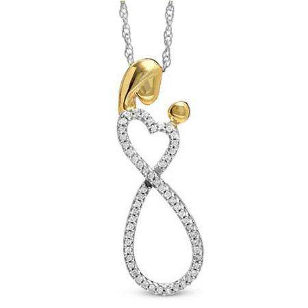 0.10 Carat (ctw) Sterling Silver Round Diamond Mothers Day Special Mom Child Ladies Pendant 1/10 CT