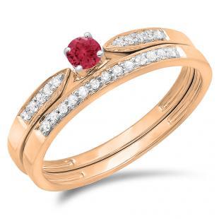 0.25 Carat (ctw) 18K Rose Gold Round Red Ruby & White Diamond Ladies Bridal Engagement Ring Matching Band Wedding Set 1/4 CT