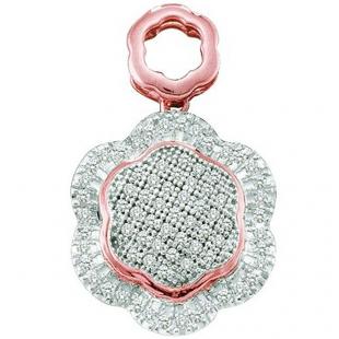 0.25 Carat (ctw) 10k White Gold Brilliant White Diamond Ladies Cluster Flower Pendant