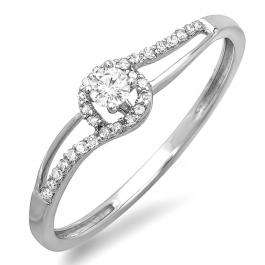 0.16 Carat (ctw) 18k White Gold Round Cut Diamond Ladies Engagement Bridal Promise Ring