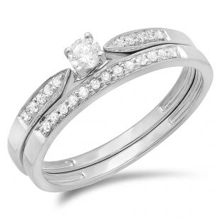 0.25 Carat (ctw) 10K White Gold Round Diamond Ladies Bridal Engagement Ring Matching Band Wedding Set 1/4 CT