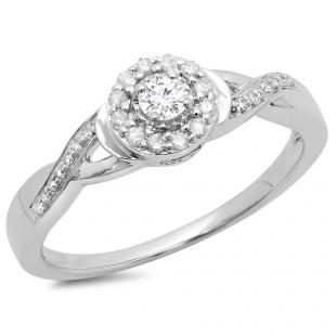 0.25 Carat (ctw) 10K White Gold Round Diamond Ladies Swirl Split Shank Bridal Halo Engagement Ring 1/4 CT