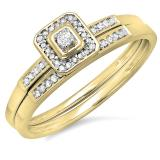 0.15 Carat (ctw) 10K Yellow Gold Round Diamond Ladies Halo Engagement Bridal Ring Set Matching Wedding Band